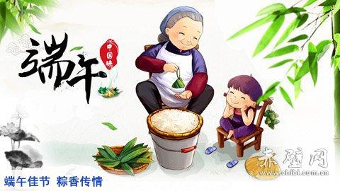 [公益]端午佳节 粽香传情