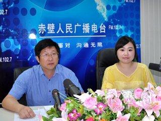 市发改局局长王辉做客《行风热线》