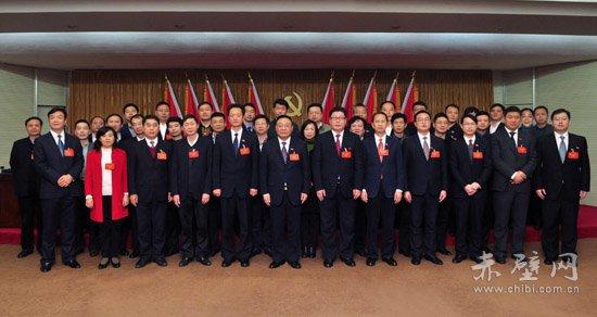 中共赤壁市九届委员会全体委员、候补委员