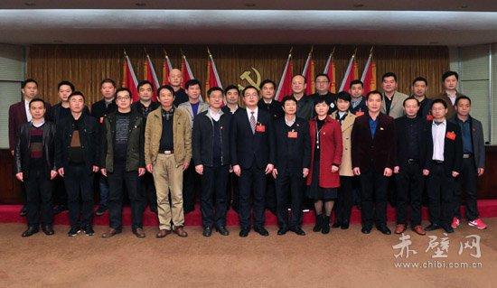 中共赤壁市九届纪律检查委员会全体委员
